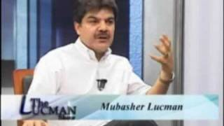 (2/9) The Lucman Show with Dr Israr Ahmed