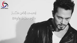 اغنية تركية جديدة لـ مراد بوز - مهلاً مترجمة للعربية Murat Boz - Hey Resimi