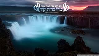 הרב יעקב בן חנן - מעלת שומר הברית!