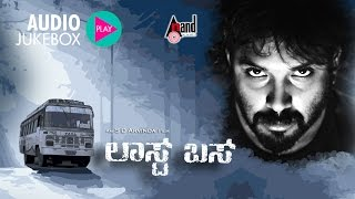 Last Bus | Audio JukeBox | Feat. Avinash Narasimharaju,Deepa Gowda | New Kannada