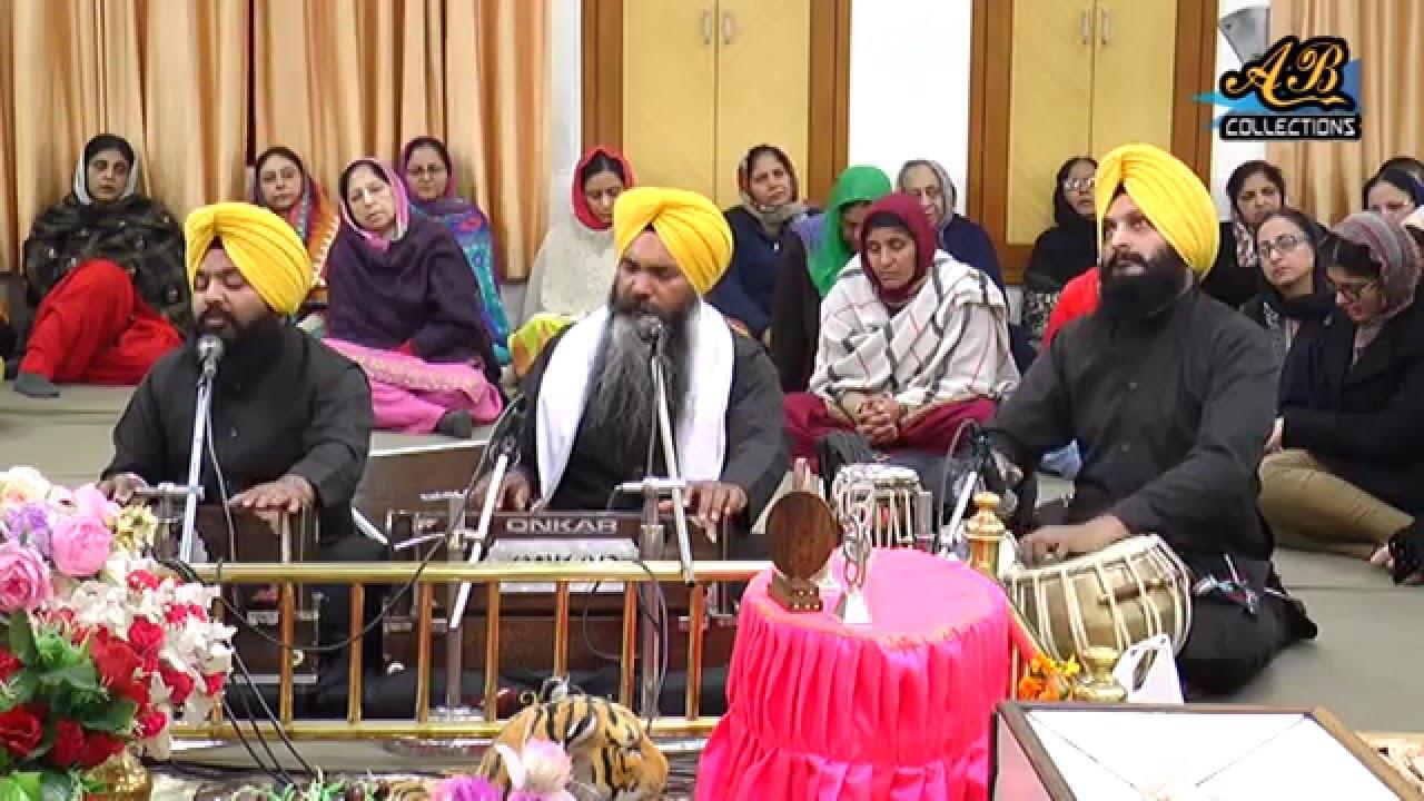 Download Na Hum Kiaa Na Karehnge By Bhai Balwinder Singh Ji Lopoke, Hajuri Ragi, Sri Darbar Sahib Amritsar