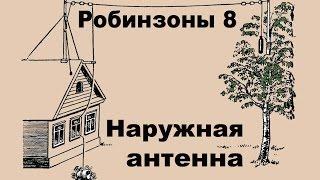 видео Наружная (внешняя) отделка фасадов частных домов и коттеджей по доступным ценам