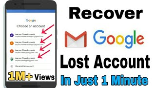 How to recover lost email id and password | google account recovery