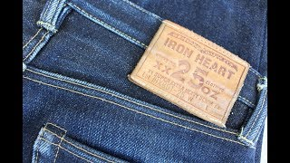 SUPER EXTRA HEAVY SELVEDGE DENIM: Iron Heart 25oz IHXB01-25 The Beatle Buster