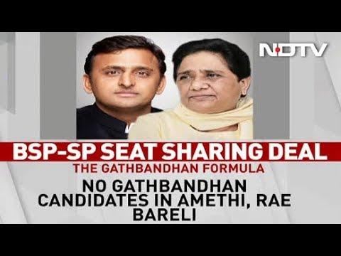 Mayawati, Akhilesh Yadav Announce UP Seat Details, Door Shut On Congress