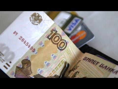 Курсы валют в СНГ от 17 октября 2019