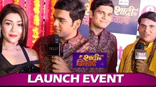 Shadi Ke Siyappe: Bhavya Gandhi Excited To Play Unique Role, Introduces Funny Character