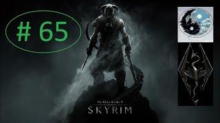 The Elder Scrolls V Skyrim Темное Братство Вечно