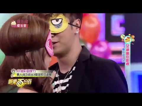 "Show Lo - Playing close proximity games with 6 girls *shy* :"") [ENG SUBBED]"