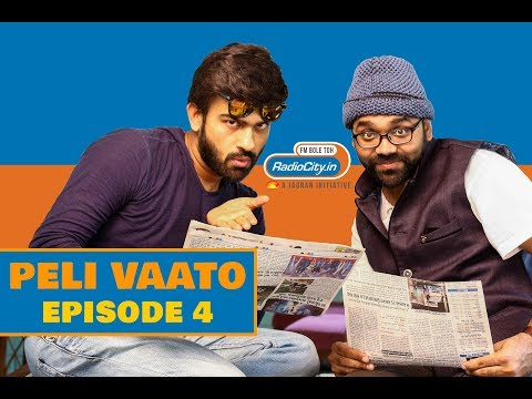 Peli Vaato Episode 4   Kishore Kaka   RJ Harshil