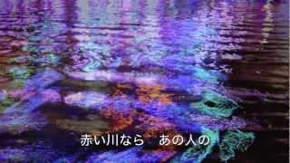 なみた?川/小桜舞子 cover Keizo
