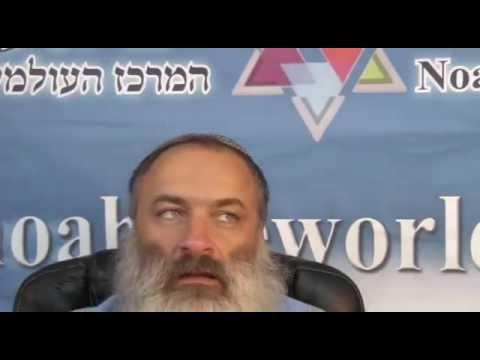 Los caminos de Bnei Noaj