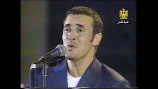 كاظم الساهر - اغازلك غصبا عنك, مارينا 2001