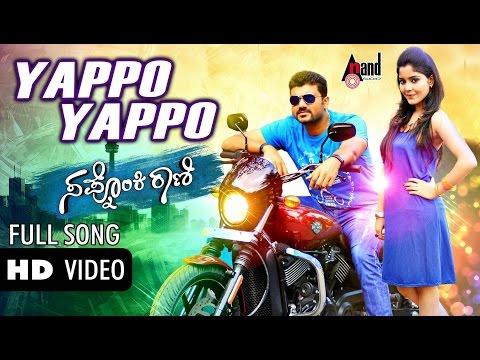 Sapnon Ki Rani | Yappo Yappo | Feat. Srujan Lokesh ,Aishwarya Shindogi | New Kannada