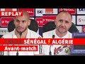 REPLAY - FINALE CAN-2019   Avant-match Sénégal-Algérie: conf de presse de Belmadi et Guedioura