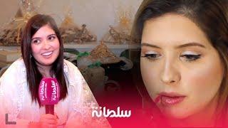 سلطانات اليوتيب| الموسم 2| الحلقة 6: في ليلة الحناء.  صفاء شانيل تكشف قصة تعرفها على زوجها