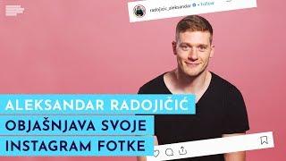 Aleksandar Radojičić: Viktor Savić i ja smo bukvalno nerazdvojni! | MONDO inŠTAgram | S01E24