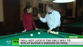 Learn to play billiards - Russian style!