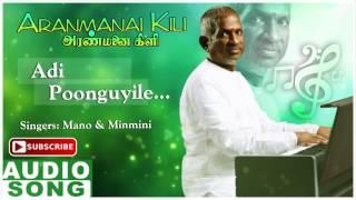Aranmanai Kili Tamil Movie Songs | Adi Poonguyile Song | Rajkiran | Ahana | Ilayaraja | Music Master
