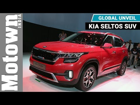 Kia Seltos SUV | Global Premiere | Motown India