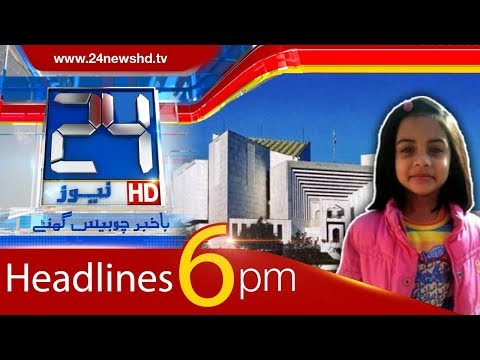 100 Stories In 10 Minutes   6:00 PM News Headlines   26th January 2018
