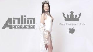 ✪ MISS RUSSIAN DIVA ✪