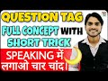 Questions Tags in English Grammar | Spoken English | Spoken English Classes | For SSC CGL/Banking