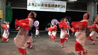 第1回よさこい東海道沼津祭りin沼津港へ行ってきました。昼は快晴で暑いくらいでした。いつも素敵な演舞の『薫風』さんです。