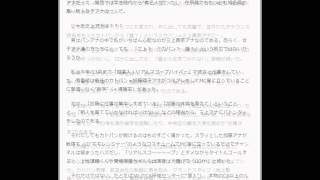 パンアナ史上最も影の薄い三上真奈アナ 薄味を武器に頑張れ! 2015年6月...