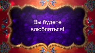 СУПИР ИНДИЙСКИЙ ТРЕЙЛЕР