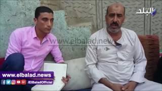 والد شهيد المنوفية: 'ابني هو اللي كان بيصرف علينا' .. فيديو وصور