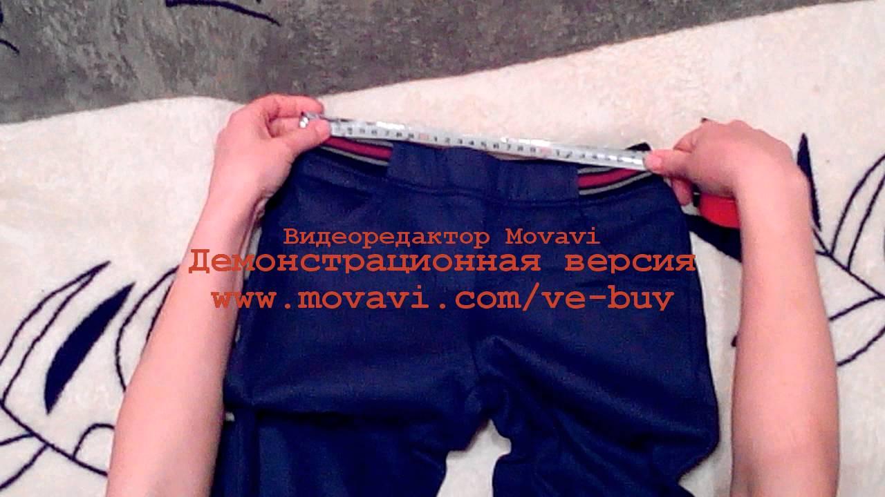Джинсы женские, джеггинсы, женские джинсы, джинсовые брюки женские, джинсовые штаны женские. Продажа, поиск, поставщики и магазины, цены в украине.