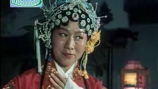 曲剧《卷席筒续集》海连池 董秀娟(电影1985年)