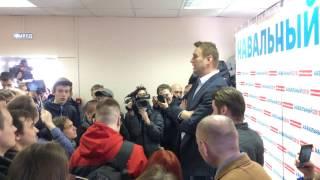 Открытие Штаба Навального.Владимир.21.4.17