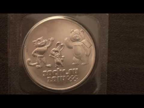 Обзор: Монета 25 рублей Сочи 2014 с талисманами олимпиады (2012)