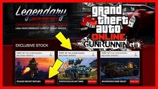 GTA 5 Online: ОБНОВЛЕНИЕ «Торговля Оружием» | СКОЛЬКО ДЕНЕГ НУЖНО НА DLC | Gunrunning DLC 2017