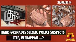 Kutram Kutrame - Empty Shells Of Hand Grenades Seized, Police Suspects LTTE, Veerappan(28/08/2014)