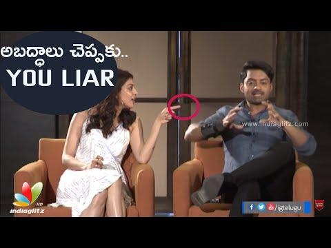 అబద్ధాలు చెప్పకు..You Liar ! : Kajal   MLA Team Interview about success   Kalyan Ram Kajal interview