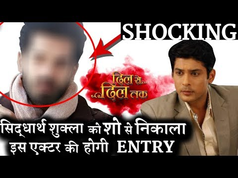 SHOCKING ! Actor Sidharth Shukla SACKED from'Dil se Dil Tak'