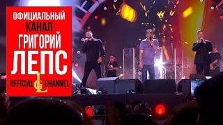 Смотреть клип Григорий Лепс, Emin И Сергей Лазарев - Я Нравлюсь Женщинам