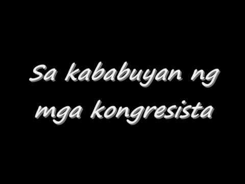 datu's tribe-feelings w/ lyrics