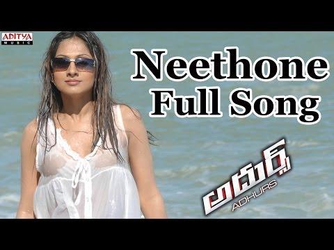 Neethone  Full Song II Adhurs Movie II Jr.N.T.R, Nayantara, Sheela