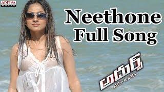 Gambar cover Neethone  Full Song II Adhurs Movie II Jr.N.T.R, Nayantara, Sheela