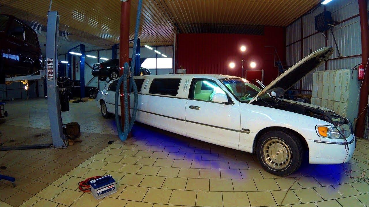 Лимузин на обслуживании автоэлектрика