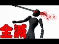 ハチャメチャ武器で敵を全滅させるゲームが恐ろしい - Sword With Sauce