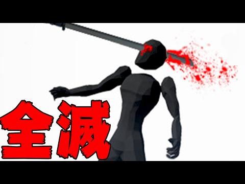ハチャメチャ武器で敵を全滅させるゲームが恐ろしい - Sword With Sauce (Việt Sub)