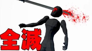 ハチャメチャ武器で敵を全滅させるゲームが恐ろしい - Sword With Sauce thumbnail