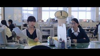 映画『ひとまずすすめ』予告編