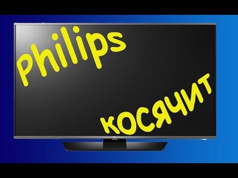 Как включить телевизор филипс с пульта