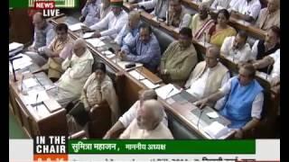 PM Narendra Modi speech on GST Bill Lok Sabha